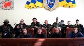 Обращение лидеров сепаратистов: Здание СБУ под нашим контролем