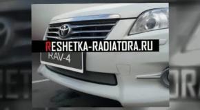 Toyota Rav4 2010-2012 tuning grill