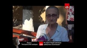 Вільний мікрофон: Чи варто Надії Савченко займатися політикою?