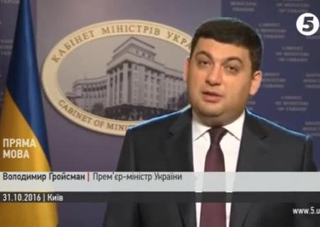 Премьер заявляет, что половина украинской экономики находится в«тени»