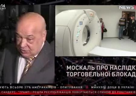 Министр финансов: Госдолг Украины вдолларовом выражении всередине весны возрос на2,7%