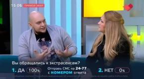 "Гадалка Галина Янко в программе ""Ваше телевидение"""
