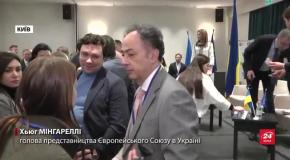 Посол ЄС прокоментував закриття програми модернізації кордону