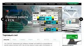 Masterforex-V: Инвесторам, какой реальный уровень инфляции в Узбекистане?