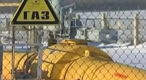 Сланцевый газ или АЭС? Что выберет Евросоюз и Польша?