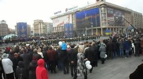 Крещатик , ноябрь, 70 лет освобождения Киева