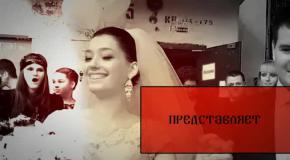 Видеосъёмка в Симферополе-Гангстерская свадьба