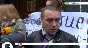 """Журналисты возмущены произволом """"Свободовцев"""""""
