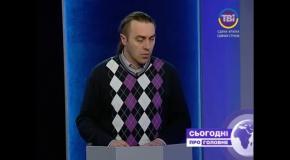 """Ігор Мірошниченко у програмі """"Сьогодні. Про головне"""""""