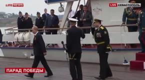 Путин принял парад Черноморского флота в Севастополе