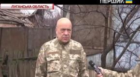 Троїцьке на Луганщині залишається без світла