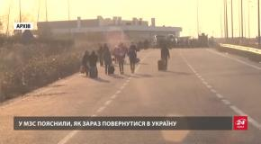 Скільки українців евакуювали до закриття кордону і що робити тим, хто не встиг повернутися