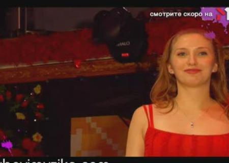 Голая Грудь Анны Дрейвер – Приходит Женщина К Врачу (2009)