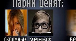 О наболевшем #1 Тупая пи%$а Вконтакте