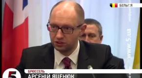 Украина подписала политическую часть ассоциации с ЕС