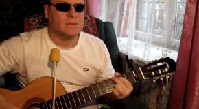 Константин Куклин - Целую ручку