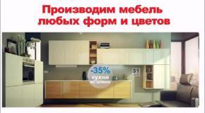 Мебель на заказ, мебель из дерева, шкафы купе, недорогая мебель