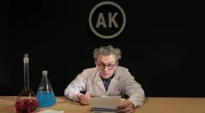 Книга Частоты - глава 3 - автор Александр Король