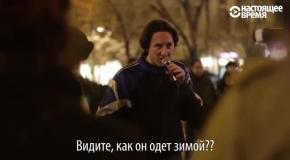 Гопники протестуют в центре Праги