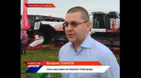 """Всероссийский """"День поля-2017"""" Татарстан"""