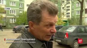 Жахлива ДТП у Харкові: рідні одного із загиблих гостро прокоментували трагедію