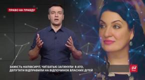 """Партія вождя-президента: що об'єднує українську БПП та """"Єдину Росію"""" в РФ"""