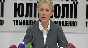 Юлія Тимошенко: влада використає кошти МВФ для корупційної оборудки РУЕ ч3