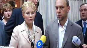 Юлія Тимошенко: судовий процес перетворився на фарс ч1