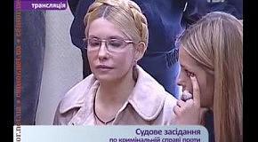 Суд приговорил Тимошенко к 7 годам тюрьмы