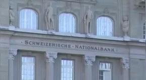 Сможет ли Швейцария вернуть доверие?