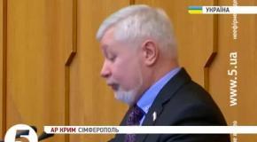 Крым - это русская автономия - мнение местных депутатов