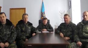 Обращение командира бригады Юлия Мамчура - Бельбек