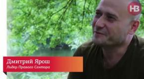 Батальон Яроша. Репортаж из лагеря Правого сектора на границе Донецкой области