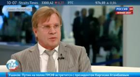 Савельев: лоукостер Победа вошла в первую десятку российских перевозчиков