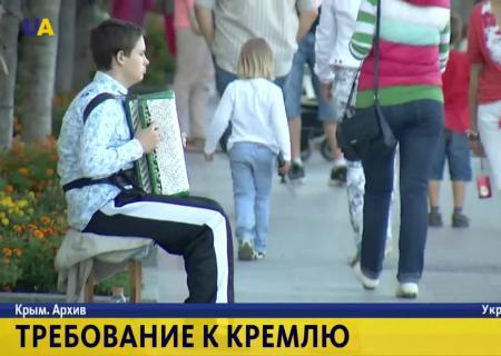 Крымские татары небудут голосовать навыборах в Государственную думу РФ— Умеров