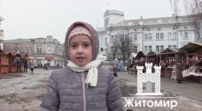 Дети поздравляют солдат-защитников Украины с Рождеством
