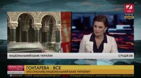 Банковская система заработает, если олигархи вернут в Украину деньги