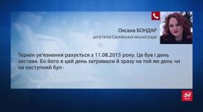 На Львівщині голову міста засудила за отримання хабара