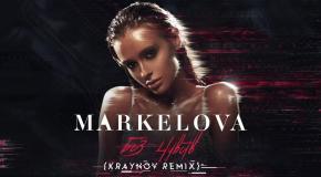 MARKELOVA - Без Чувств (Kraynov Remix) 12+