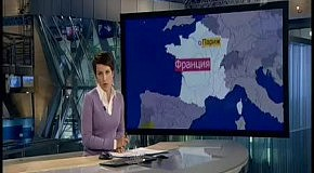 Подробности взрыва АЭС во Франции