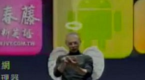 Стив Джобс прорекламировал планшет на Android
