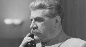 """""""Надо"""" товарища Сталина."""