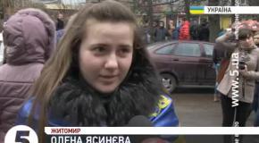 В Житомире и Херсоне митинговали в поддержку мира и единства Украины
