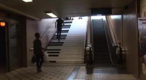 А вот бы и в нашем метро были такие ступеньки.