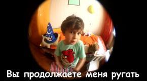 Воспитание устами младенца