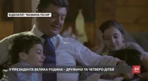 Три роки президентства Порошенка: топ-факти про главу держави