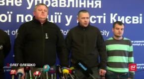 Перед викраденням немовляти у Києві підозрювана могла викинути власну дитину на смітник