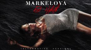 MARKELOVA - Без Чувств (ALTERNATIVE VERSION) 12+
