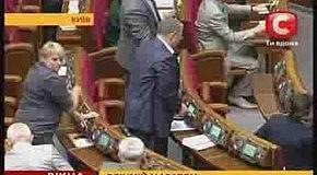 В парламенте всё без изменений