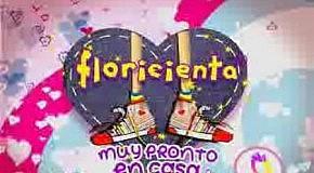 Флорисьента